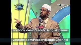 (বাংলা) God In Major Religions Dr Zakir Naik Peace Tv Bangla E 2
