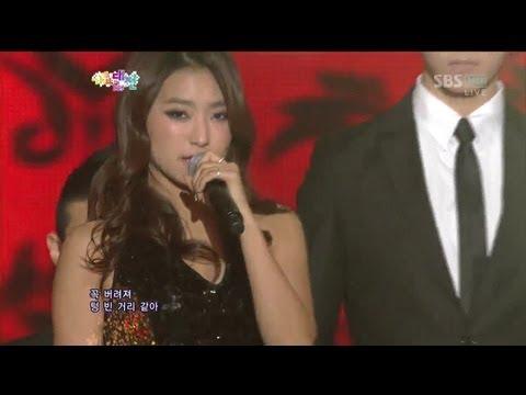 Xxx Mp4 씨스타 SISTAR 나혼자 Alone SBS 2012 가요대전 The Color Of K Pop 20121229 3gp Sex
