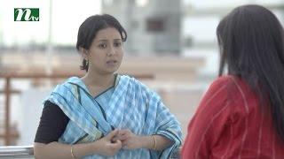 Bangla Natok Pagla Hawar Din l Episode 25 l Nadia, Mili, Selim I  Drama & Telefilm