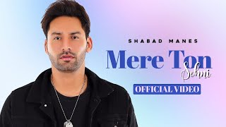 Mere Ton Sohni (Full Song) Shabad | New Punjabi Songs 2017 | Panj-aab Records