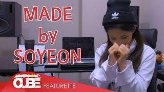 (여자)아이들((G)I-DLE) - 'MADE by SOYEON'