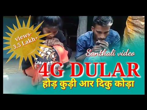 Xxx Mp4 4G दुलोड़ Santhali Video होड़ कुड़ी आर दिकू कोड़ा By Hariyar Sagun Dulor 3gp Sex