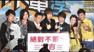Japanese comedian Atsushi Tamura makes his Taiwanese debut