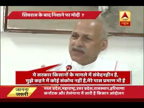 आज दिल्ली में 50 किसान संगठनों की बै