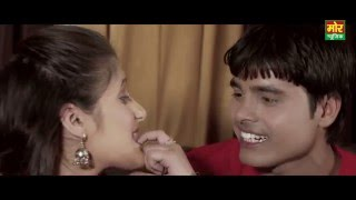 Neend Kasuti Aawe || Raju Punjabi & Sheenam || Surender Dhaka || Mor Music New Haryanvi 2016 Song