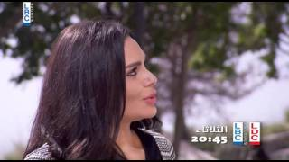 Al Haram - Upcoming Episode - Tuesday March 29, 2016