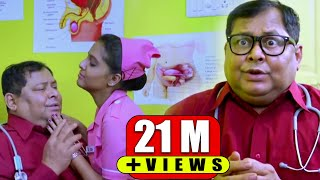 DR T PAY  DHOR  EPISODE -4 II KHARAJ MUKHERJEE II ROHINI II DESTINATION PICTURES PRESENTS