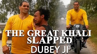 CWE | The Great Khali Slapped Dubey ji