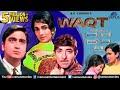 WAQT Hindi Full Movie | Balraj Sahni, Raaj Kumar, Sunil Dutt | Bollywood Hindi Classic Movies