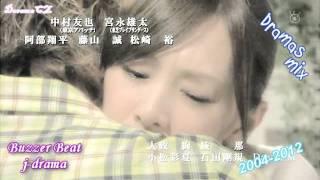 Asian romantic dramas mix (Korean, Taiwanese, Japanese dramas / movies)