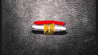 Great Egybt Song