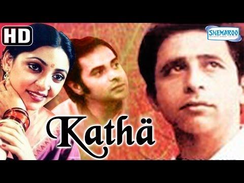 Xxx Mp4 Katha HD Naseeruddin Shah Deepti Naval Farooq Shaikh Full Hindi Movie With Eng Subtitles 3gp Sex