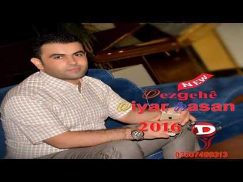 Diyar Hasan 2016 mawal