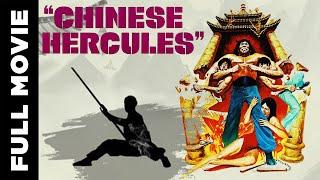 Chinese Hurcules | Full Movie
