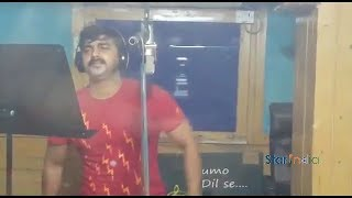 Pawan Singh New Songs Recording on studio