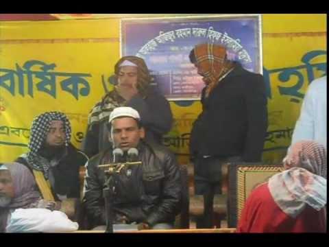 Sirajgang , Simla Madrasha Islame Jalsha
