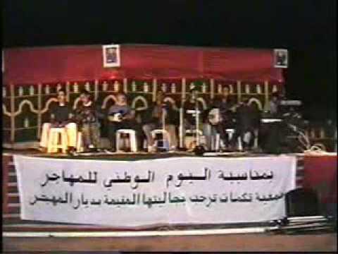 ATDD4 Journées culturelles 2009.wmv