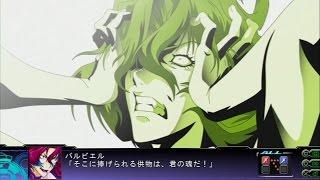 Super Robot Taisen Z3 Tengoku Hen - Sidereal Final Fight Part 1 (60 FPS)