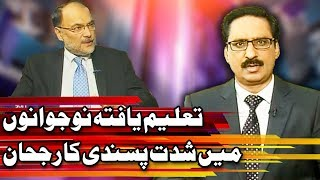 Kal Tak with Javed Chaudhry - 7 September 2017 | Express News