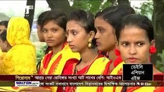 BNP CHAIRPERSON begum  khaleda Zia 19-10-2017 ctg to coxbazar