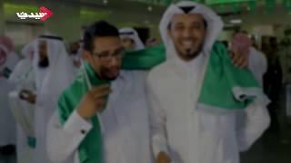 """صانع السعادة """"منصب جديد في السعودية"""""""