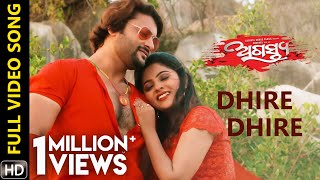 Agastya Odia Movie || Dhire Dhire HD Video Song | Anubhav Mohanty, Jhilik Bhattacharjee|