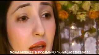 Garzamwarpase Dera Jara Razi Jung Pashto HD Songs.mp4