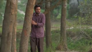 Vejha vejha chokh full song ll Ghure Daranur Golpo Natok theme song ll Nisho ll