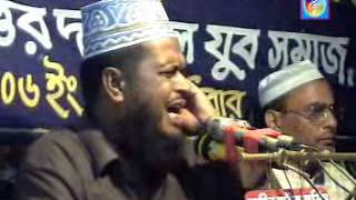 bangla waz tufazzul hussain last part3