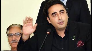 Bilawal Bhutto Zardari Full Media Talk Today | 15th November 2019