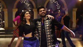 Idhu Namma Aalu Video Songs | Silambarasan | Nayantara | Andrea | Soori | Tamil Movie Updates