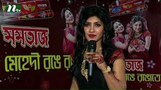 Momtaz Mehendy Ronge Rangate | Episode 07 | 2016