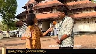 Thrissur Pooram  2018 | Actor Irshad sharing Pooram Memories