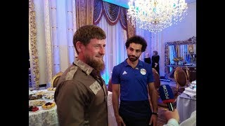 صدى الرياضة - جانب من حفل تكريم رئيس الشيشان للمنتخب المصري ومنح صلاح وسام المواطنة