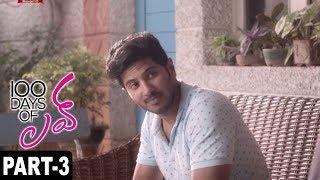 100 Days Of Love Full Movie Part 3 || Dulquer Salmaan, Nithya Menon