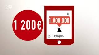 المؤثرون - المليونيرات الجدد | صنع في ألمانيا