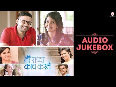 Ti Saddhya Kay Karte - Full Movie Audio Jukebox | Ankush Chaudhari & Tejashree Pradhan