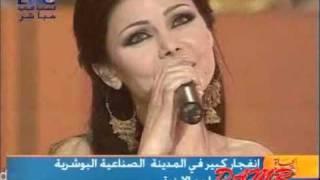Haifa Wehbe - Fakerni (Star Academy 2)