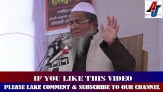মাহযাব কি ও কেনো পালন করতে হয় Maulana Junaid Babu Nogori Bangla New Waz 2017