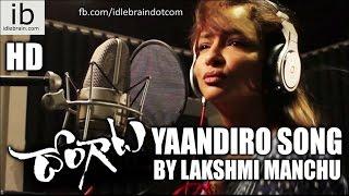Yaandiro song by Lakshmi Manchu Dongaata - idlebrain.com