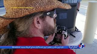 تلاش ها برای ساخت قایق بی ملوان در کالیفرنیا