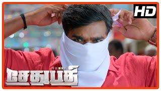 Sethupathi Tamil Movie | Action Scenes | Vijay Sethupathi | Remya Nambeesan | Vela Ramamoorthy