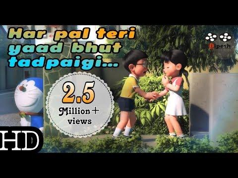 Xxx Mp4 Har Pal Teri Yaad Bahut Tadpaygi Full Video Nobita Shizuka Animated Song 2017 3gp Sex
