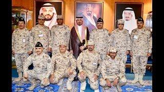سموالأمير خالد بن عبدالعزيز بن عياف وزير الحرس الوطني يقلد اليوم عددا من ضباط الحرس الوطني رتبة لواء