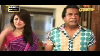 Sikandar Box Akhon Nij Grame Part - 1 HD
