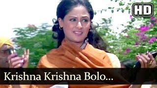 Krishna Krishna Bolo (HD) - Naya Din Nai Raat Song - Sanjeev Kumar - Ja ya Bhaduri - Filmigaane