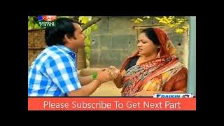 ধারাবাহিক Bangla Natok -( Khor Kuta) খড়কুটা part 36-40 Khor Kuta (খর কুটা  Niloy, Salauddin Lavlu