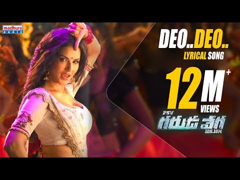 Xxx Mp4 Sunny Leone S Deo Deo Full Song With Lyrics PSV Garuda Vega Movie Songs Rajasekhar Pooja Kumar 3gp Sex