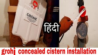 Grohe GD2 concealed cistern installation in toilet. easy method ,Hindi