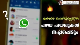 Try to do this Otherwise your whatsapp data may lost !